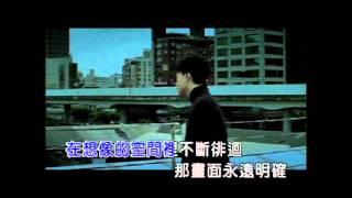 心的距離KTV-YouTube sharing.mov