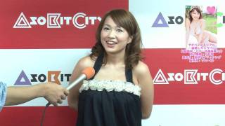 アイドリング!!!のメンバー、谷澤恵里香(20)が9月11日、第8...