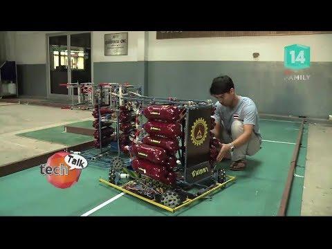 ตามติดเส้นทางทีมหุ่นยนต์แชมป์ประเทศไทย ทีมกันเกรา - วันที่ 18 Aug 2018