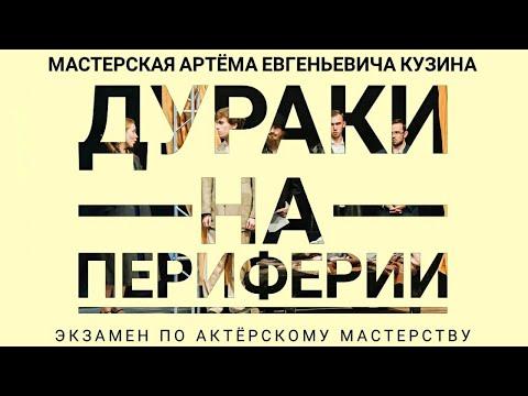 Андрей Платонов - \
