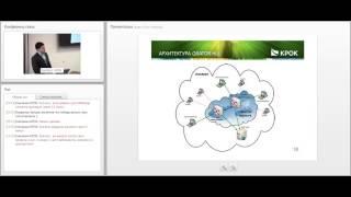 Анализ рынка средств и сервисов защиты от DDoS-атак