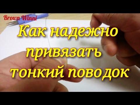 поплавок на толстолоба своими руками видео