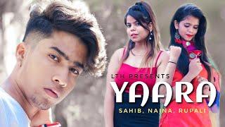 Yaara Mamta Sharma Manjul Khattar True Love Story Naina Sahib Rupali Launde Thode Hatke
