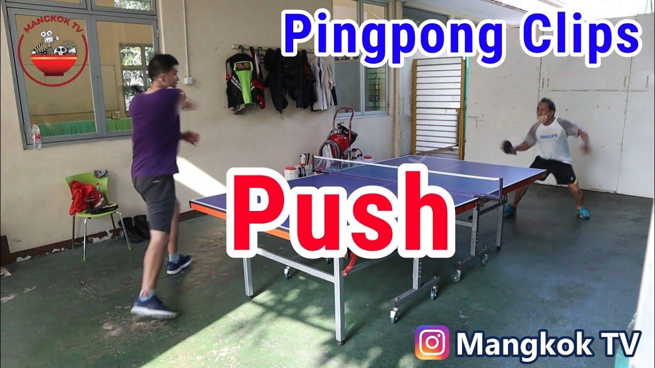 Ping Pong Clips - Push Push Push