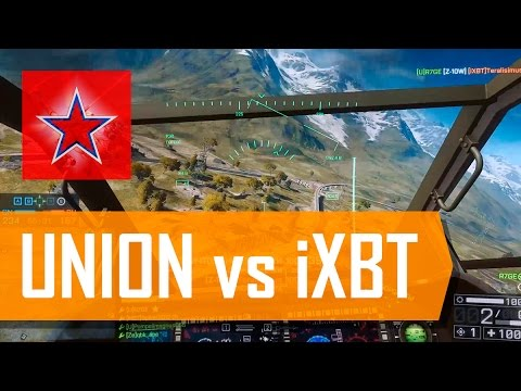 8x8 - Union vs iXBT - Shanghai / Golmud (60fps)