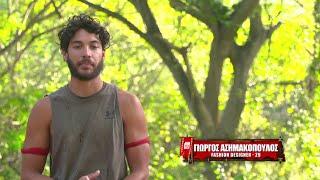 Ασημακόπουλος: η Ανθή δεν κάνει για το Survivor, πεινάμε   Survivor   21/02/2021
