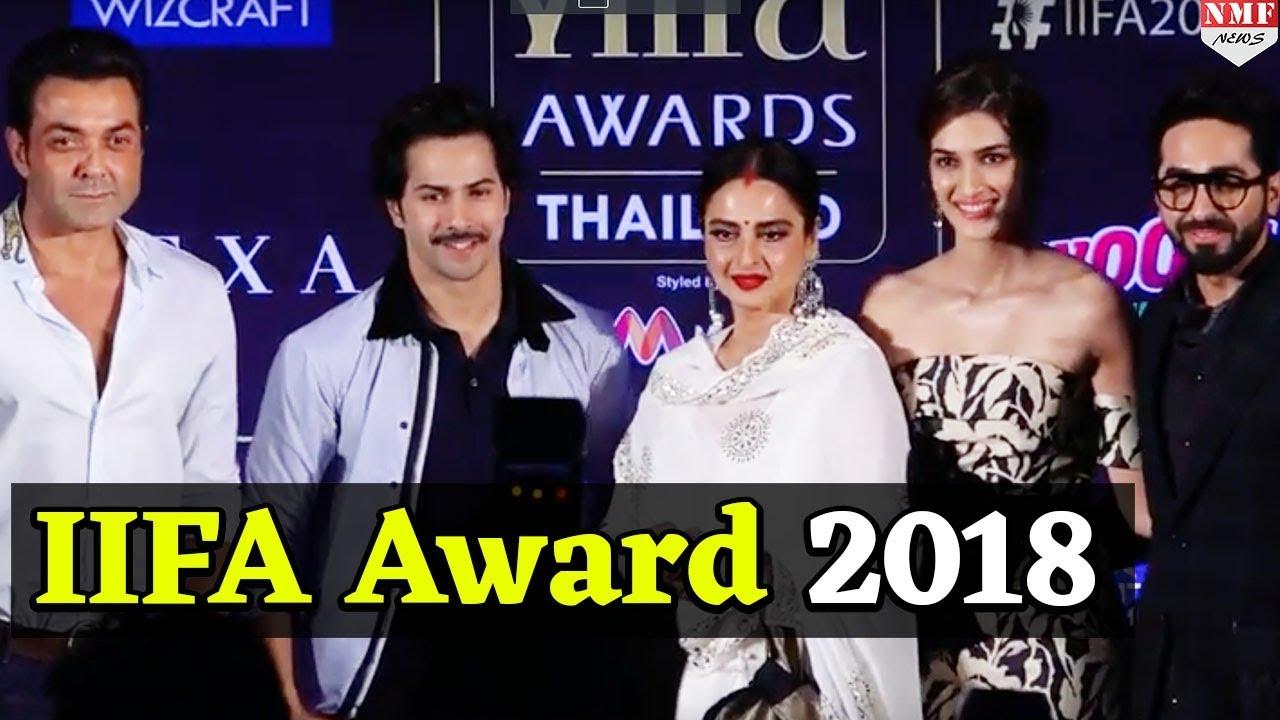 IIFA Awards 2018| Varun Dhawan | Bobby Deol | Kriti Sanon| Rekha
