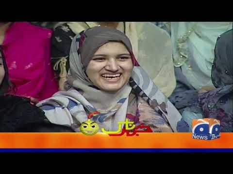 Khabarnaak | Ayesha Jahanzeb | 8th November 2019