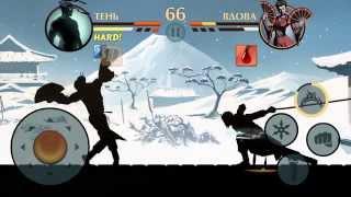 Прохождение Shadow Fight 2 ВДОВА В ЛЁГКУЮ!