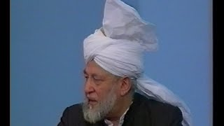Urdu Khutba Juma on November 26, 1993 by Hazrat Mirza Tahir Ahmad