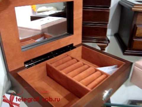 Шкатулка Moretto для ювелирных изделий - YouTube 21cd630ae12