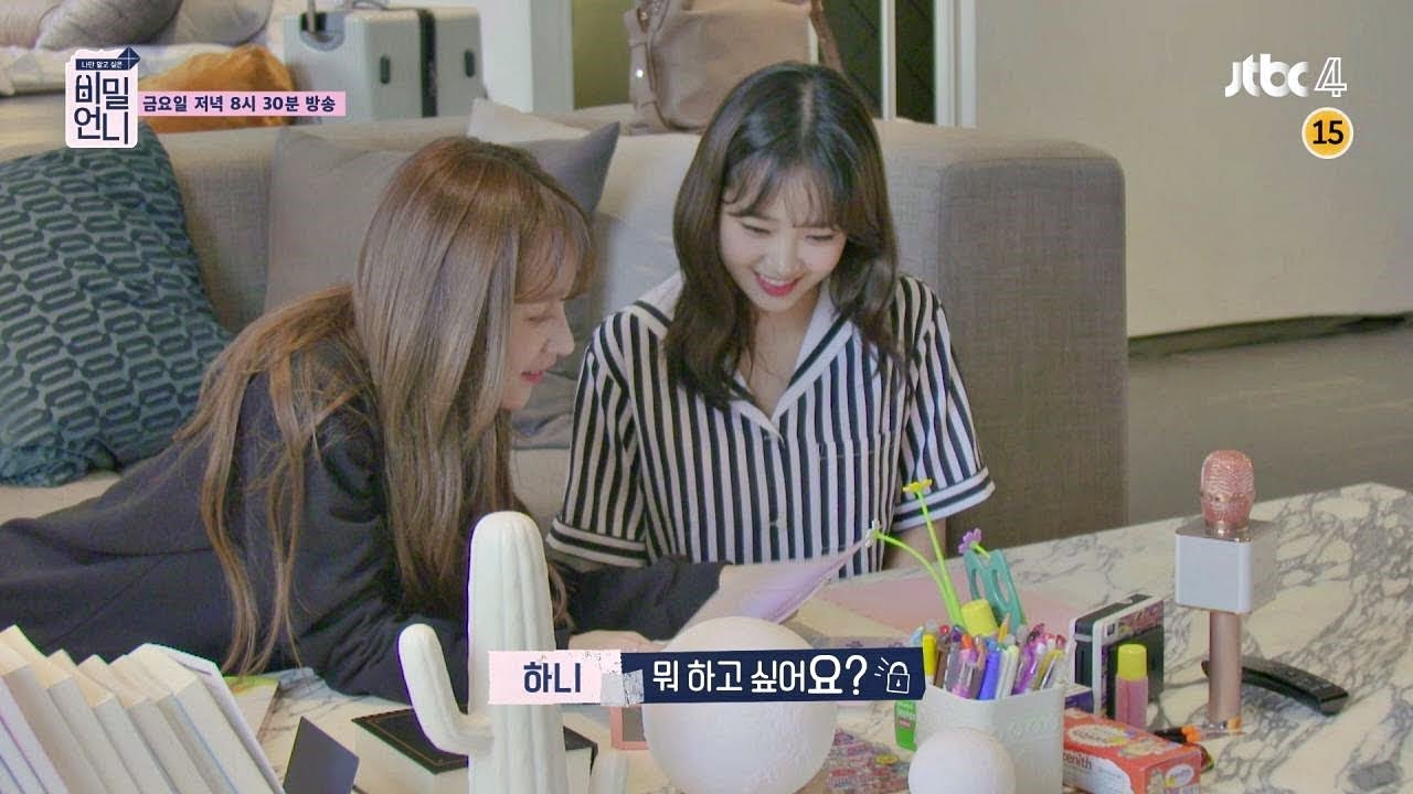 Hani receives the first compliment of her life from her younger