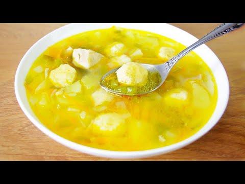 Суп с клецками (галушками)  просто класс рецепт без регистрации и смс
