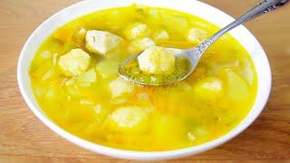 Суп с клецками (галушками)  просто класс! рецепт