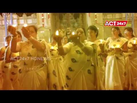 Kavali Brindavanam Ratha Saptami Special Story    ACT24X7HDNEWS