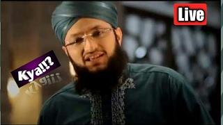 🔴Mustafa Aapke Jaisa Koi Aaya Hi Nahi by Hafiz Tahir Qadri NAATS Official Video | BEST NAATS 2017