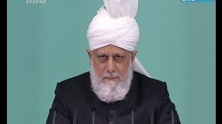 2014-07-11 Ramadhan und der Heilige Koran - Quelle der Führung und Erlösung