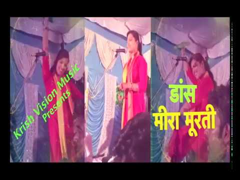 BIRAHA | मीरा मूरति | डूब  मरब  ये  राजा  जइबा  जे |   Mira Murti & Vijay Lal Yadav मुकाबला