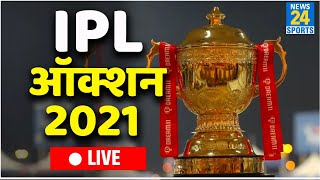 IPL Auction 2021 LIVE ; Chris Morris Becomes Most Expensive Player In IPL, Sold To RR For 16.25 Cr