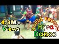 Latest Hijra Dance and song in village    world record dance to hijra by Mkb Multimedia