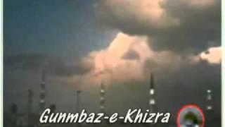 muhammad(s.a.w) ki shaan.mp4