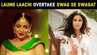 Laung Laachi Overtake Swag Se Swagat | Top 20 Most Viewed Indian/Hindi Songs on Youtube of All Time