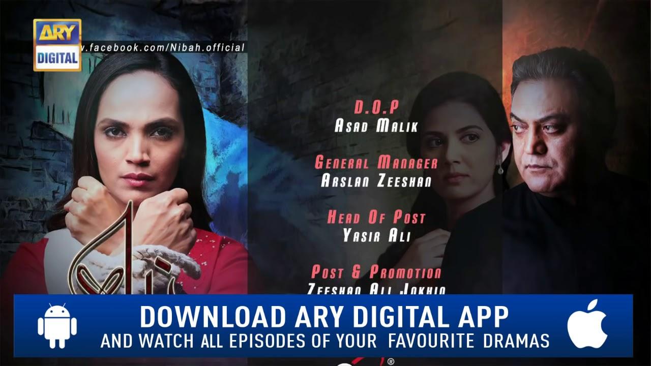 Nibah Episode 20 ( Teaser ) - Top Pakistani Drama