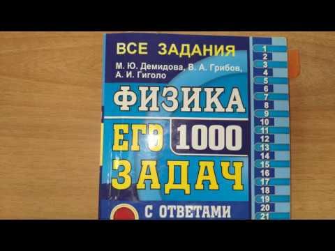 Задача 15. 1000 задач. Физика. Демидова. Решение. Разбор. Механика.