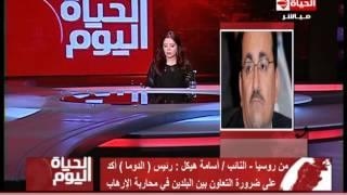 فيديو.. أسامة هيكل يكشف تفاصيل زيارة الوفد المصري للبرلمان الروسي