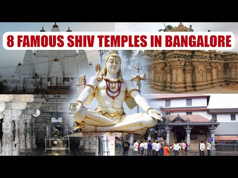 8 Famous Lord Shiva Temples Of Bangalore; Find Out The Importance | Boldsky