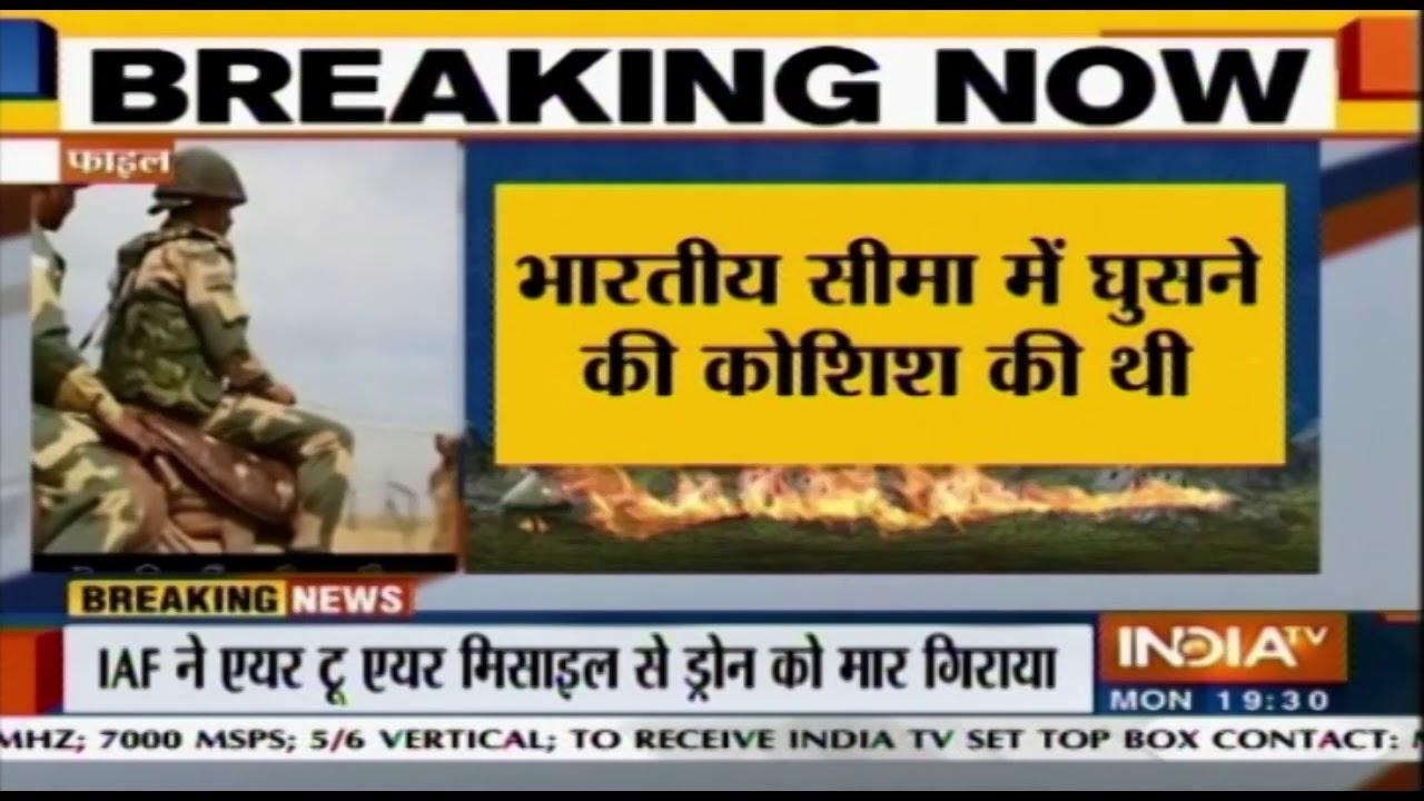 IAF's Sukhoi 30MKI shoots down Pakistani drone near Rajasthan border | Breaking News