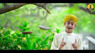 2021 Ramadan Kids Special Naat | Ghulam Mustafa Qadri | Aye Sabz Gumbad Wale