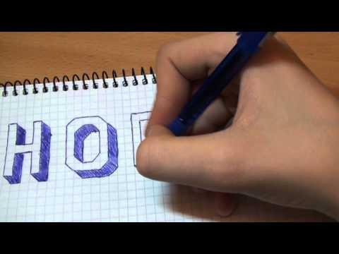 Как нарисовать букву р