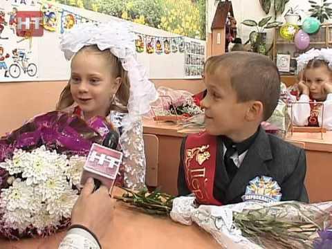 В Старой Руссе открылась старейшая школа