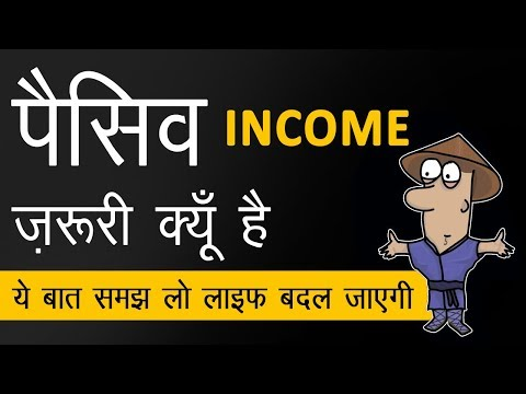 Residual Income Importance - Three Reasons To Create Residual Income - Importance Of Passive Income