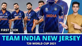 Team India New Jersey Released For T20 World Cup 2021 | India New Jersey T20 World Cup 2021 | ICC