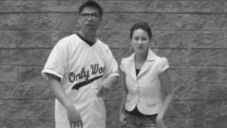 Cantonese Boy - Only Won & Larissa Lam (American Boy Parody)