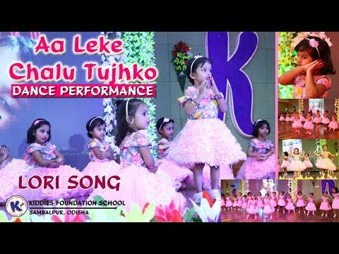 Aa Leke Chalu Tujhko // Lori Song //Dance Performance