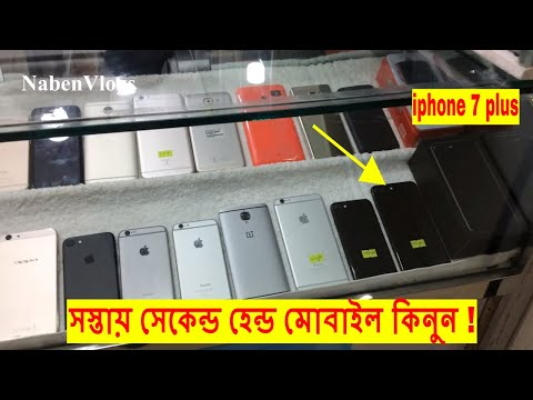 Second Hand Mobile In Cheap Price In Bd| Buy iphone, Oppo, Samsung, HTC, Cheap price in Bd| Dhaka