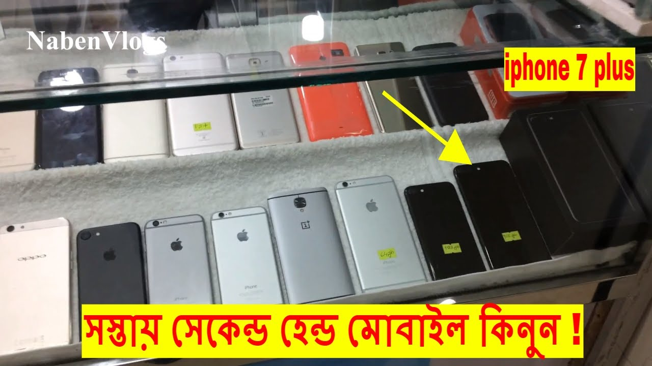 Second hand mobile in cheap price in bd buy iphone oppo for Second hand mobel kaufhaus berlin