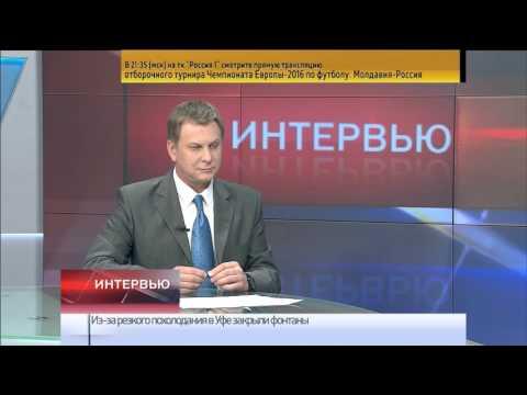 Всероссийский конкурс Экономист года 2016