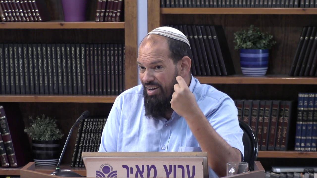 אלקנה ותיקון שילה - מתחילים ספר שמואל | הרב אייל ורד