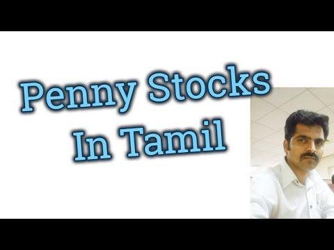 Penny Stocks in Tamil | Share market Tips