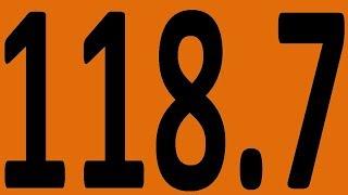 КОНТРОЛЬНАЯ 87 АНГЛИЙСКИЙ ЯЗЫК ДО АВТОМАТИЗМА УРОК 118 7 Уроки английского языка