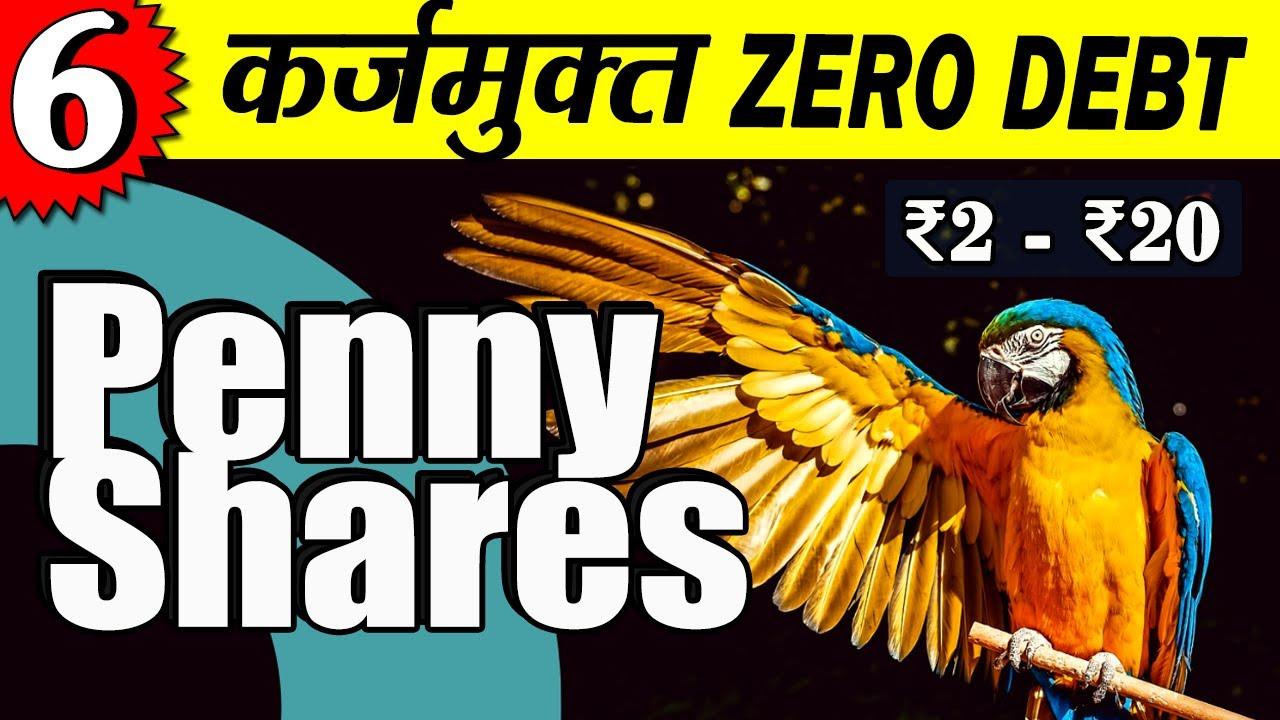 Download Top Debt Free Penny Stocks List 2021- Best Debt Free Penny Stocks   YASH Tv Penny Stocks