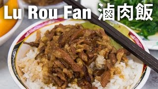 Taipei's Most Famous Braised Pork Rice Bowl (Jin Feng 金峰魯肉飯) - Taiwanese Food Lou Rou Fan!