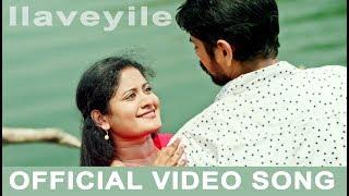 Lolans Malayalam Movie Official Song | Ilaveyile Ilaveyile | Nishan | K P Suneer | Karolin