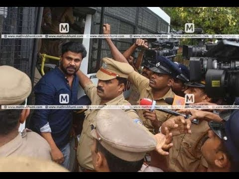 Actress Attack: Dileep May Be First Accused In Charge Sheet  | Mathrubhumi News