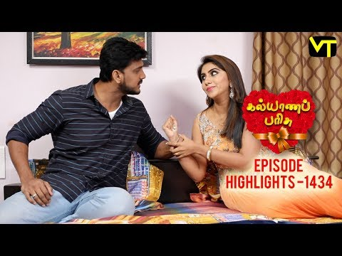 Kalyanaparisu Tamil Serial Episode 1434 Highlights on Vision Time. Let's know the new twist in the life of  Kalyana Parisu ft. Arnav, srithika, SathyaPriya, Vanitha Krishna Chandiran, Androos Jesudas, Metti Oli Shanthi, Issac varkees, Mona Bethra, Karthick Harshitha, Birla Bose, Kavya Varshini in lead roles. Direction by AP Rajenthiran  Stay tuned for more at: http://bit.ly/SubscribeVT  You can also find our shows at: http://bit.ly/YuppTVVisionTime    Like Us on:  https://www.facebook.com/visiontimeindia