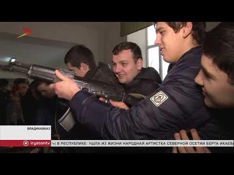 Новости Осетии | 20 января 2020